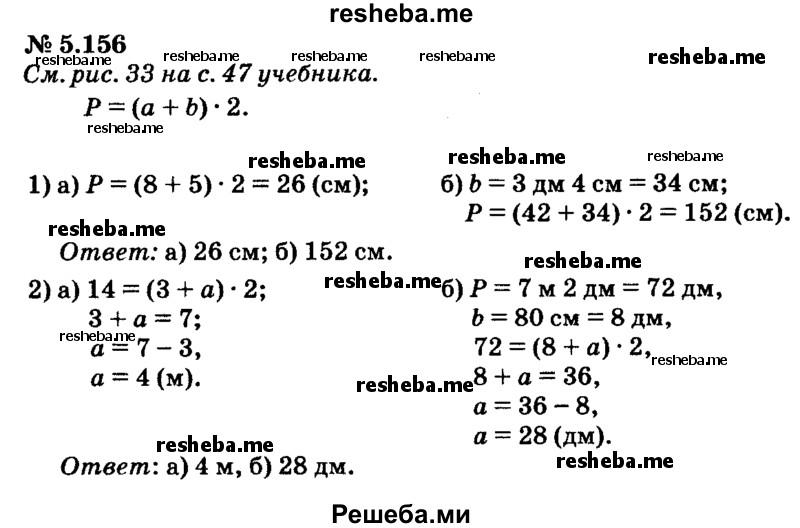 решебник i математика кузнецов линейная алгебра