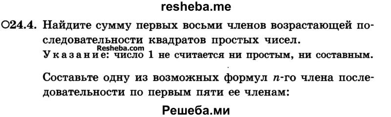 zhenskih-pizd-pyat-chlena-v-odnu-russkie-porno
