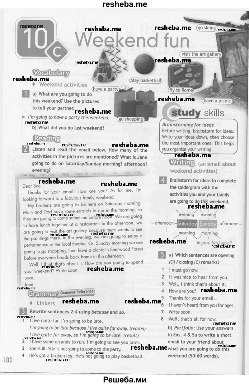 Спотлайт 6 класс учебник решебник учебник