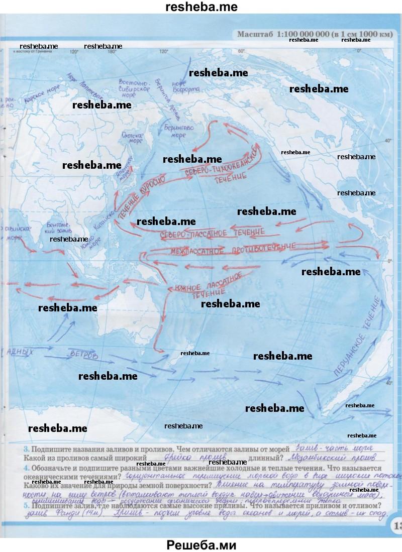 Карты класс экзамен география гдз 9 контурные