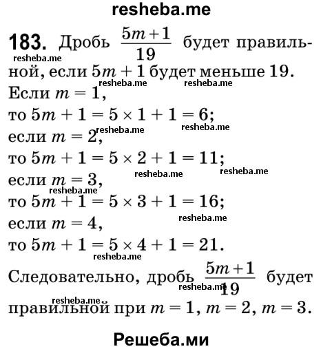 математике сборника 5 для класс гдз по