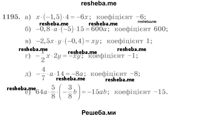 Учебник по математике 6 класс янченко, кравченко.