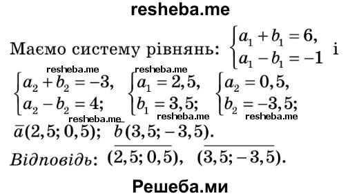гдз по геометрии дидактика мерзляк