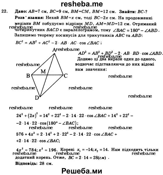 Сборник мерзляк 10 класс решебник