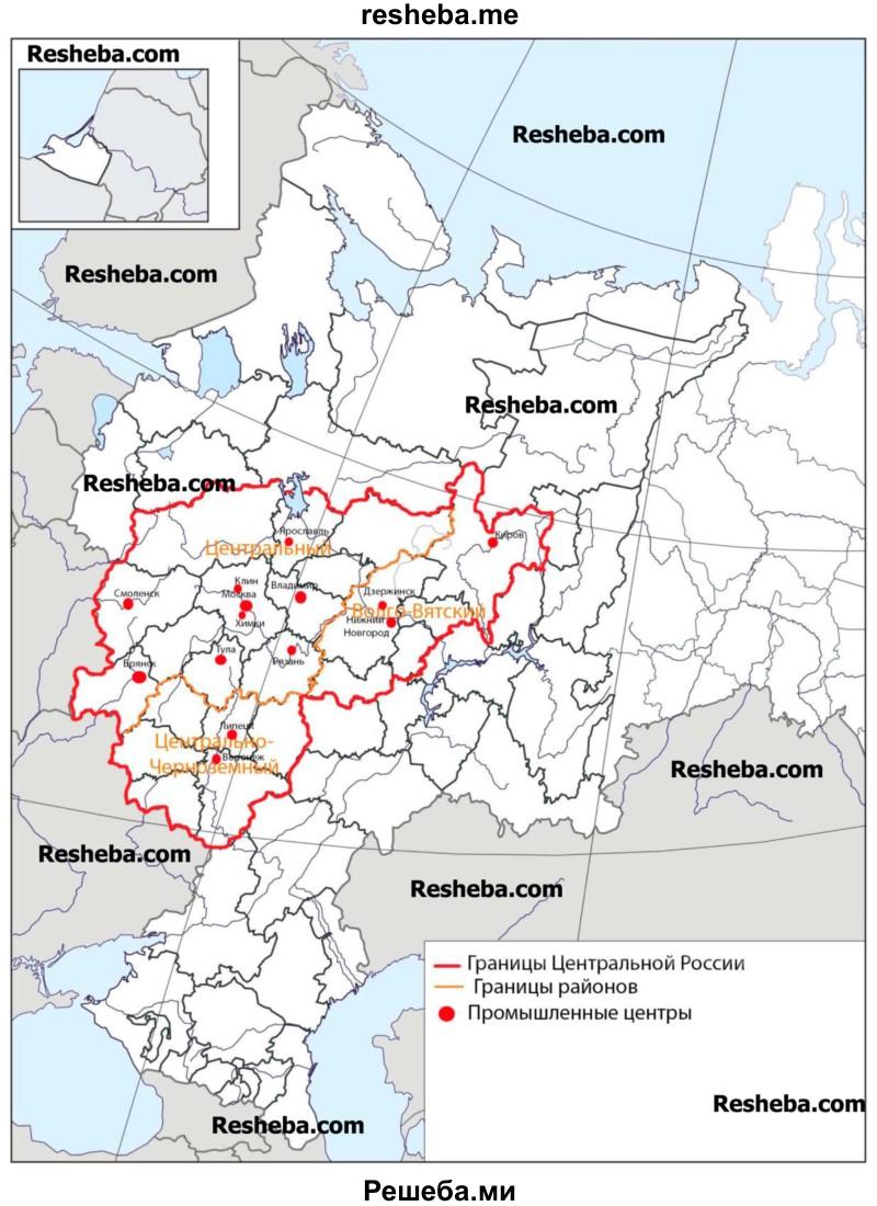 На контурной карте условными знаками обозначьте крупные промышленные центры Центральной России